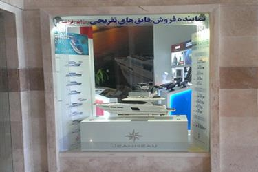 Makin Darya Sales Office