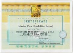 CENTURY INTERNATIONAL GOLD QUALITY ERA AWARD