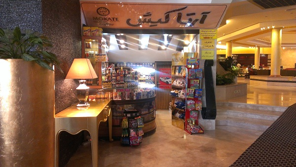 Arta coffee and chocolate store